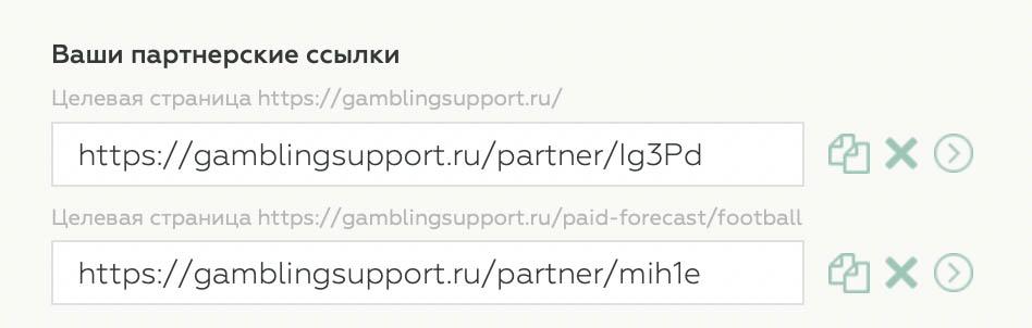 примеры партнерских ссылок