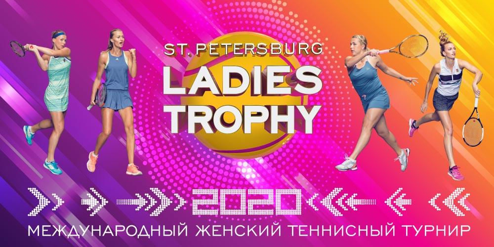 st-petersburg-wta-tennis