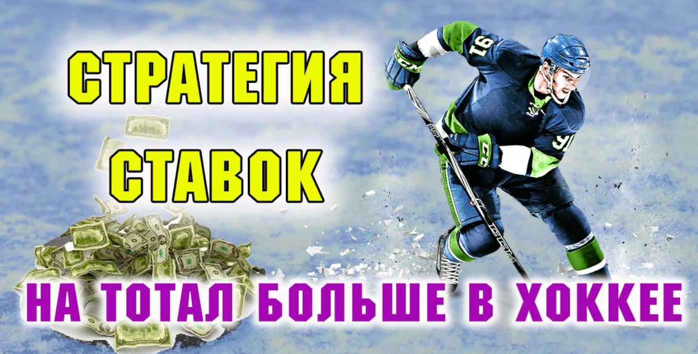 tb-hockei