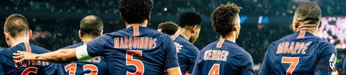 Лига 1: Франция начинает уик-энд