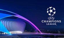 Лига чемпионов: первый четвертьфинал