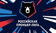Россия потеряла 7-е место в таблице коэффициентов УЕФА