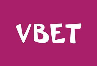 Конкурс прогнозов от проверенной букмекерской компании Vbet