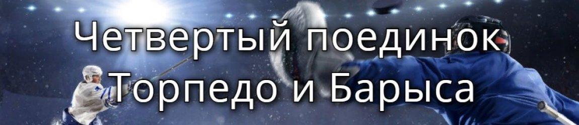 Кубок Юрия Гагарина: Третьи победы ЦСКА, Авангарда и Автомобилиста