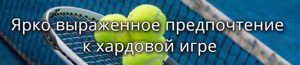 Звезды мирового тенниса: Наоми Осака