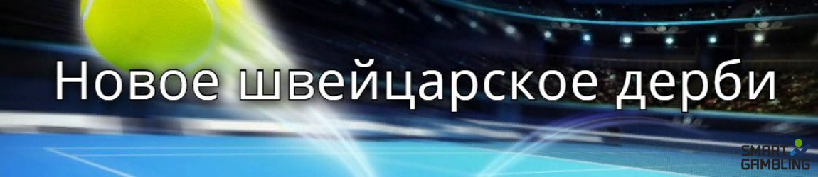 BNP Paribas Open: 1/16 финала