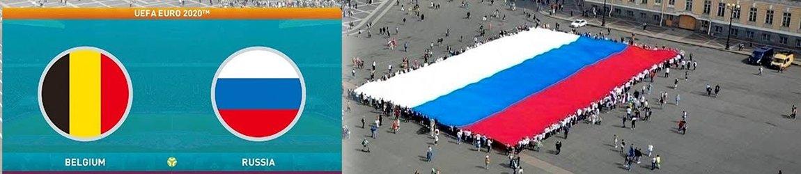 Россия уступила Бельгии в стартовом матче на Евро-2021