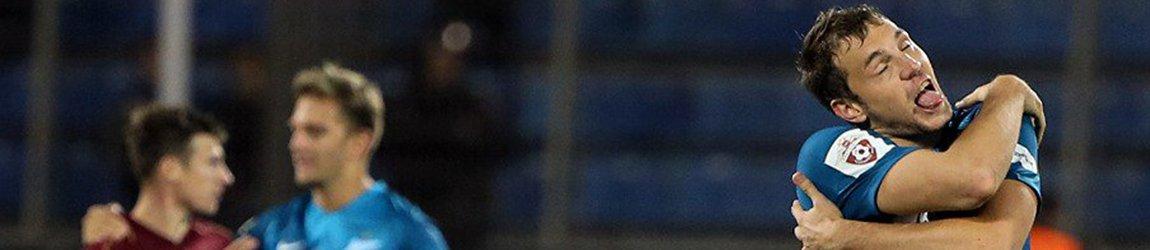 «Зенит» больше не интересует европейских звезд — как же усилиться перед Лигой Чемпионов?