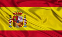 Сборная Испании на чемпионатах Европы