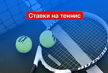 Самые популярные ставки на большой теннис