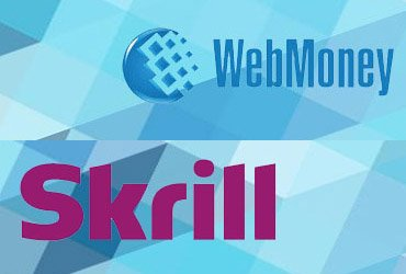 WebMoney или Skrill