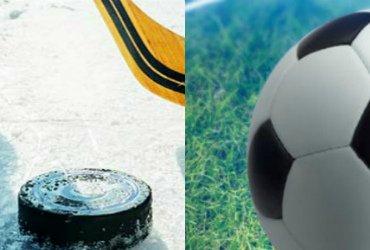 Футбольно-хоккейный экспресс на 10-11 июня