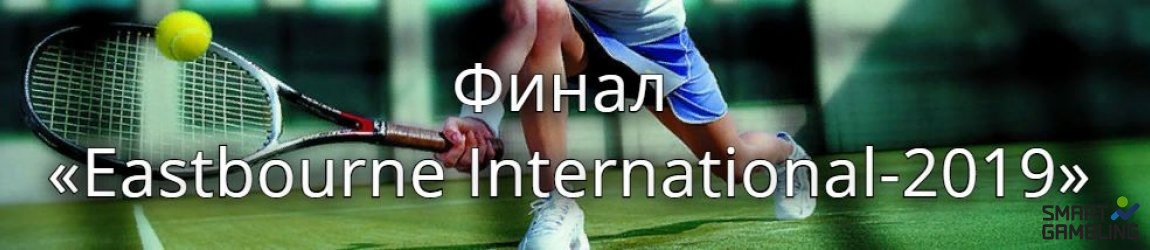 Каролина Плишкова – Анжелик Кербер