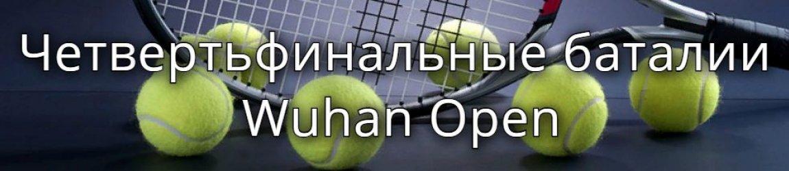 Несомненное превосходство теннисисток европейского континента
