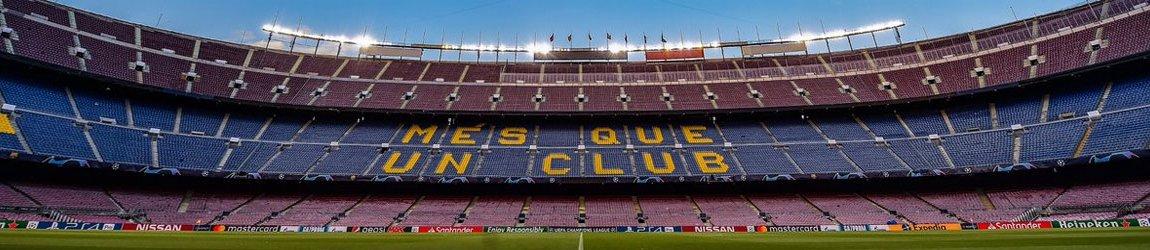 «Барселона» всё-таки будет реконструировать «Камп Ноу»