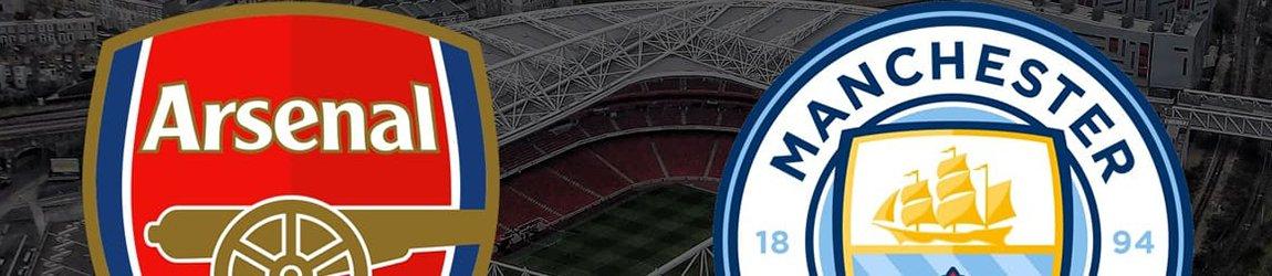 Арсенал – Манчестер Сити: есть ли шансы у «канониров»?