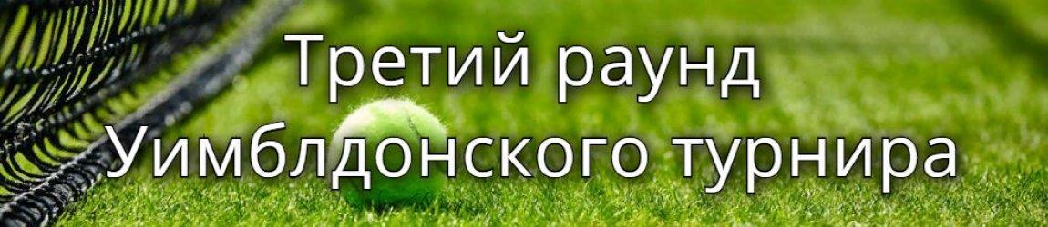 Дальше без российских теннисисток