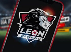 Новое приложение от букмекерской компании Леон для гаджетов на Android