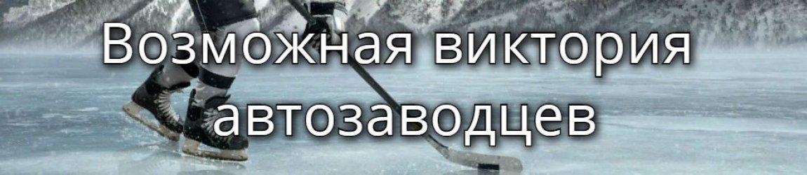 Кубок Юрия Гагарина: семь определившийся фаворитов
