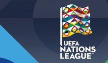 Лига Наций: первый игровой день