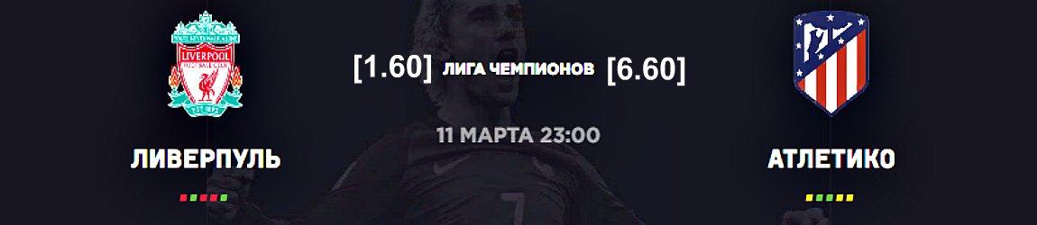 Команда Юргена Клоппа на защите титула