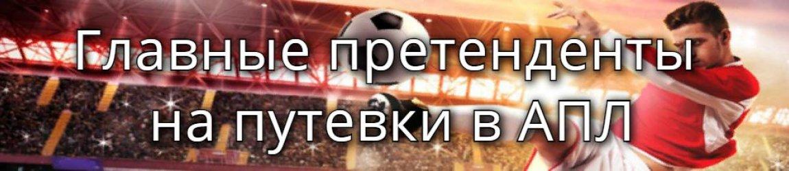 Второй дивизион английского футбола