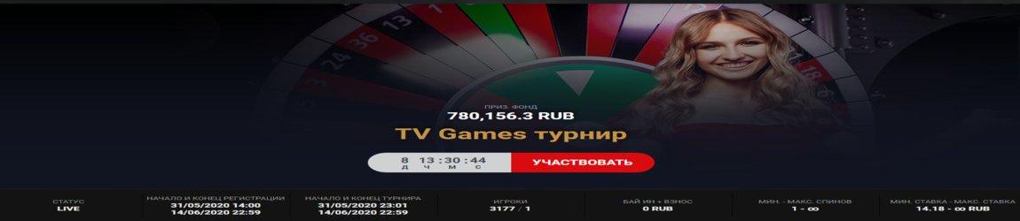 Новый турнир в 5PlusBet с призовым фондом 780 000 рублей