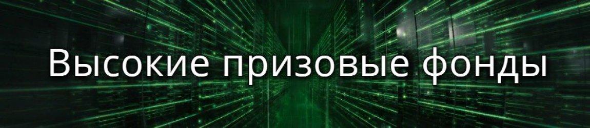 Крупнейшие киберспортивные турниры
