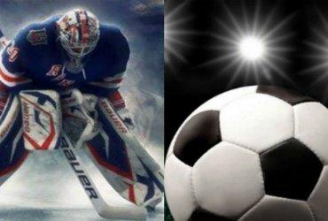 Футбольно-хоккейный экспресс событий 19-20 мая