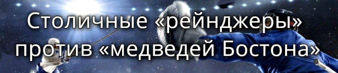 Главное шоу «Мэдисон Сквер Гардена»