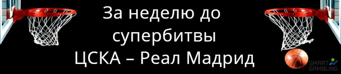 Мини-экспресс из трех событий на победы фаворитов