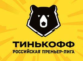 Зенит – чемпион: итоги 26-го тура РПЛ