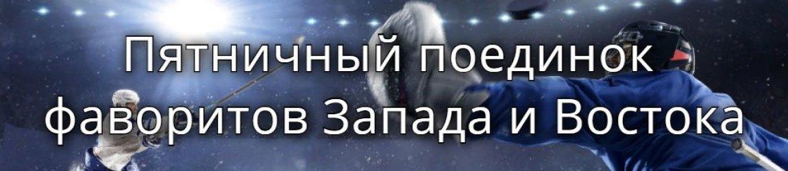 «Саблезубые тигры Нэшвилла» против гранда Кубка Стэнли