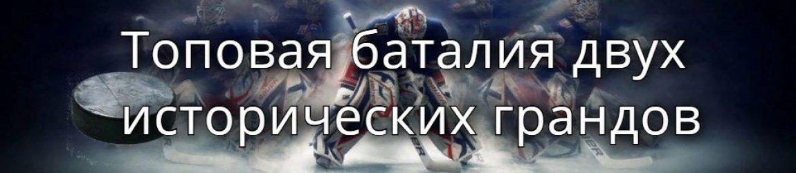 Вестник хоккейного Мундиаля: итоги матчей 11 мая
