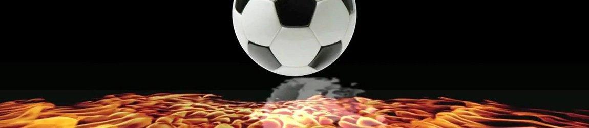 Футбольный экспресс на 11 января
