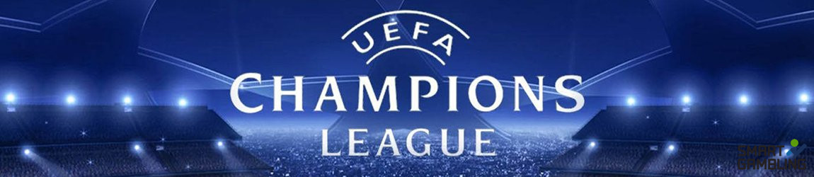 Первый тур Лиги Чемпионов порадовал зрелищными матчами: мини обзор старта лучшего еврокубка