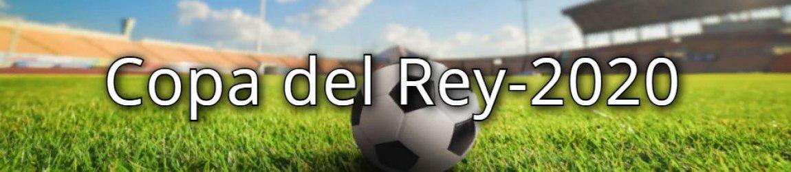 Четвертый раунд национального кубка Испании