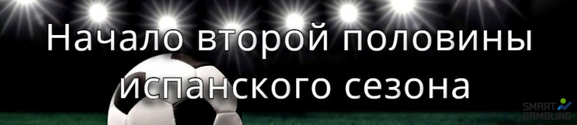 Итоги суперкубкового «Турнира четырех»
