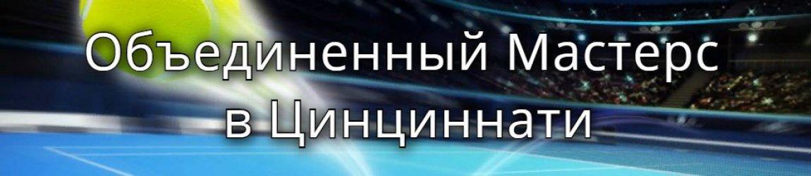 Триумфатор недели – Бьянка Андрееску