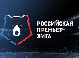 РПЛ: первые матчи 3-го тура