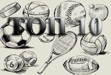 ТОП 10 интересных спортивных событий 2019 года для ставок