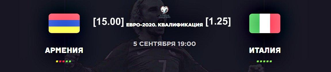 Второй матч в течение семи последних лет