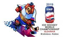 Старт хоккейного Мундиаля-2019