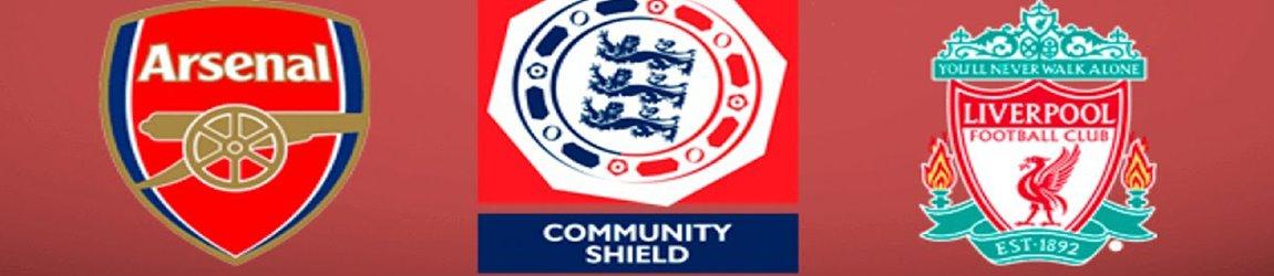 Суперкубок Англии 2020/21