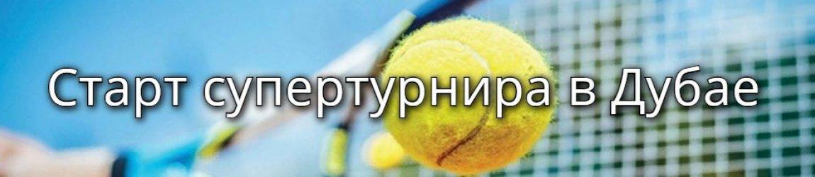 Возвращение легенды мирового тенниса Ким Клийстерс