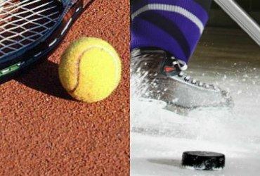 Хоккейно-теннисный экспресс на 4 июня