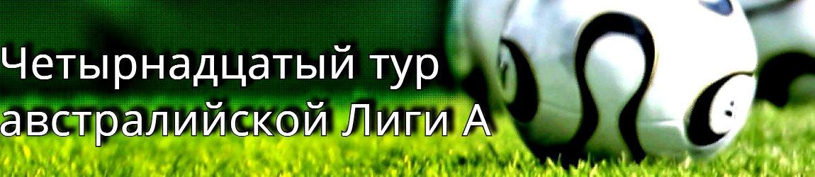 Фантастическая букмекерская котировка 17.00