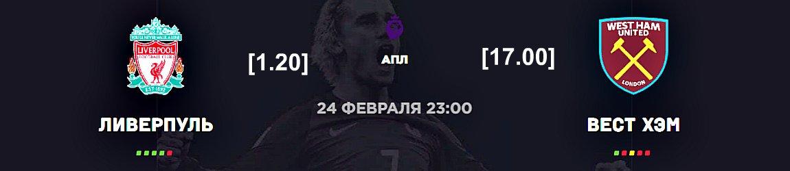 Чемпионская поступь команды Юргена Клоппа