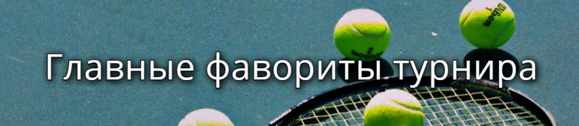 Четыре дня до старта St.Petersburg Open – 2020