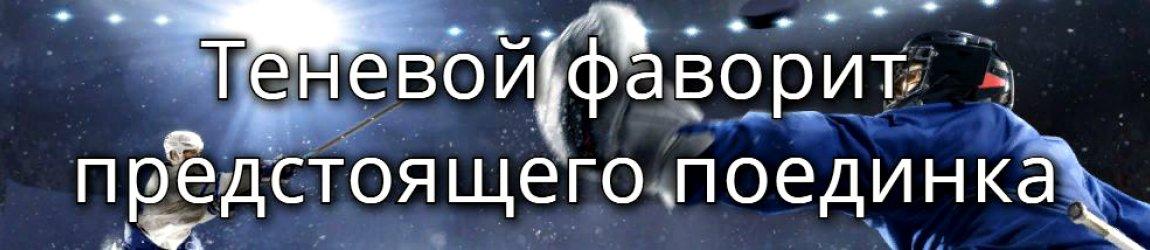 Первый раунд плей-офф Кубка Юрия Гагарина